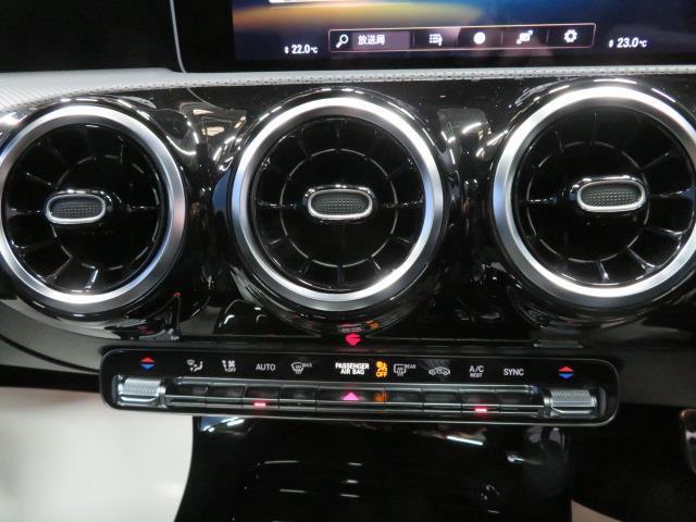 A250 4マチック セダン AMGライン レーダーセーフティパッケージ アドバンスドパッケージ ナビゲーションパッケージ 2年保証 新車保証(21枚目)