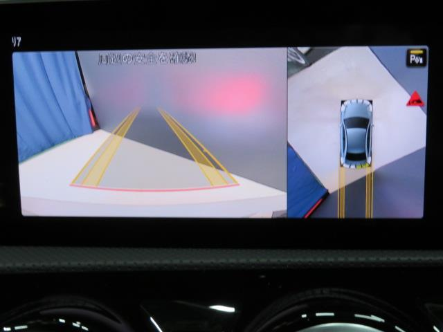 A250 4マチック セダン AMGライン レーダーセーフティパッケージ アドバンスドパッケージ ナビゲーションパッケージ 2年保証 新車保証(23枚目)