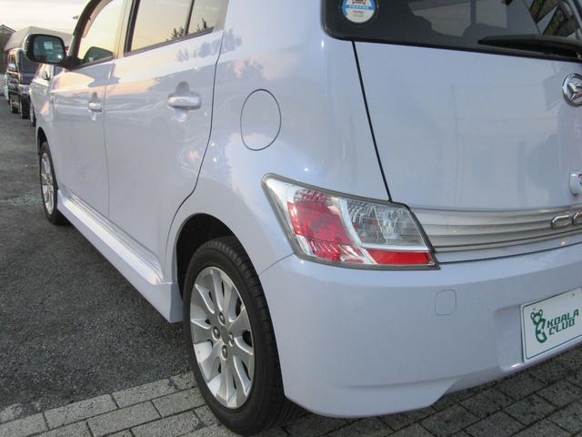 CX-リミテッド スマートキー 純正フルエアロ アルミ(7枚目)