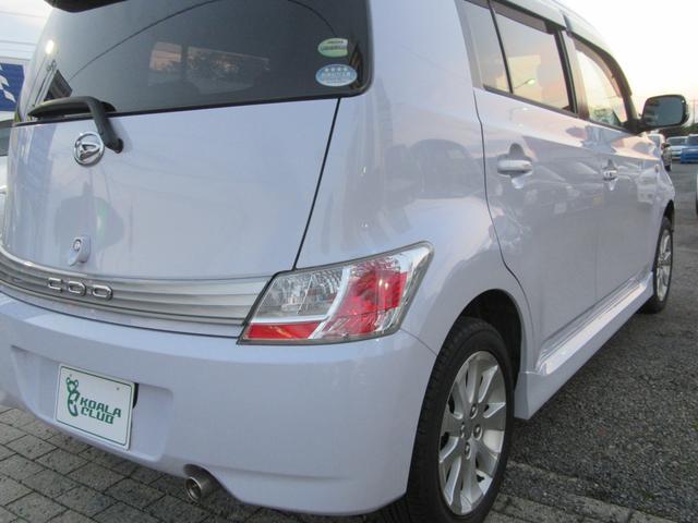 CX-リミテッド スマートキー 純正フルエアロ アルミ(8枚目)