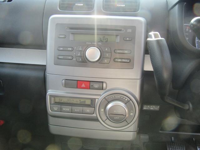 カスタム X スマートキ- HID CD フル装備(11枚目)