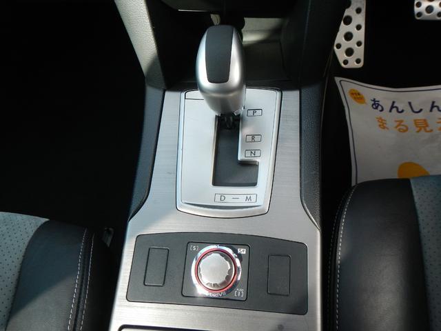 「スバル」「レガシィツーリングワゴン」「ステーションワゴン」「熊本県」の中古車20