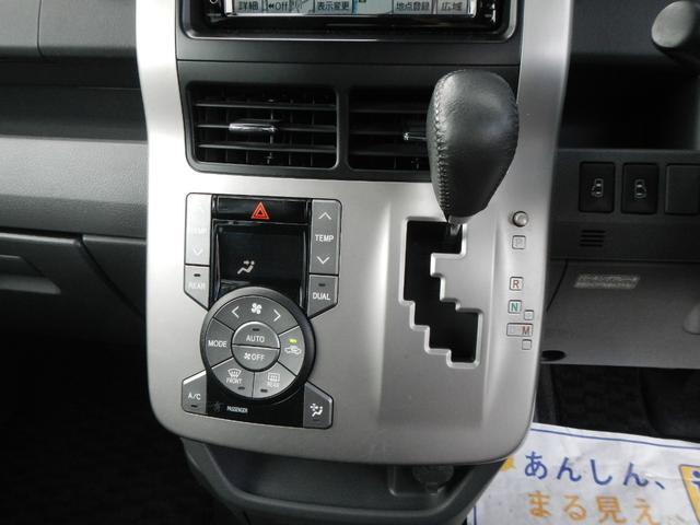 「トヨタ」「ヴォクシー」「ミニバン・ワンボックス」「熊本県」の中古車24