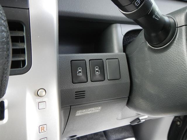 「トヨタ」「ヴォクシー」「ミニバン・ワンボックス」「熊本県」の中古車25