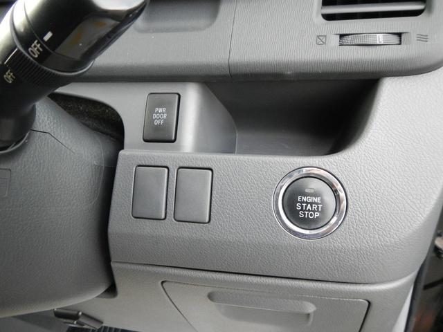 「トヨタ」「ヴォクシー」「ミニバン・ワンボックス」「熊本県」の中古車29