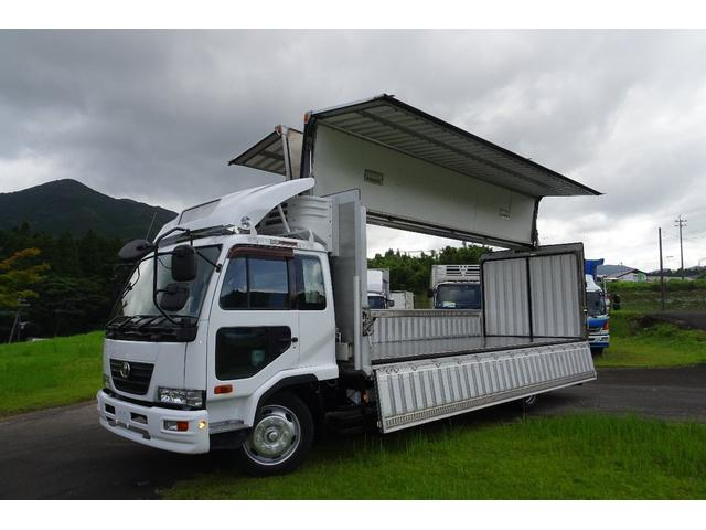 「その他」「コンドル」「トラック」「鹿児島県」の中古車8
