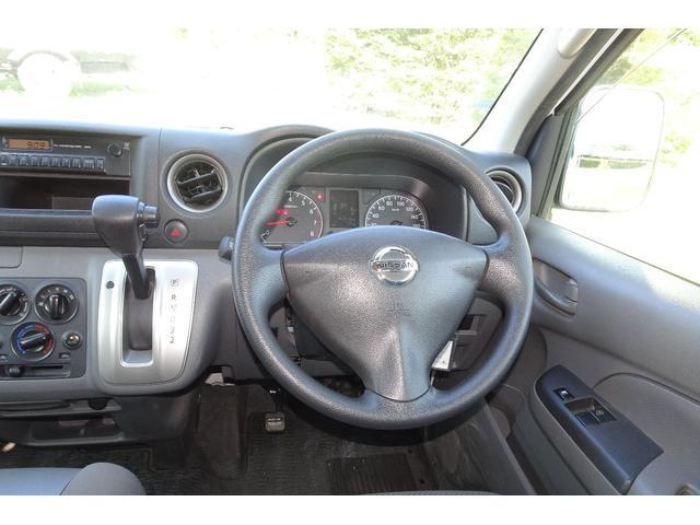「日産」「NV350キャラバン」「ミニバン・ワンボックス」「鹿児島県」の中古車11