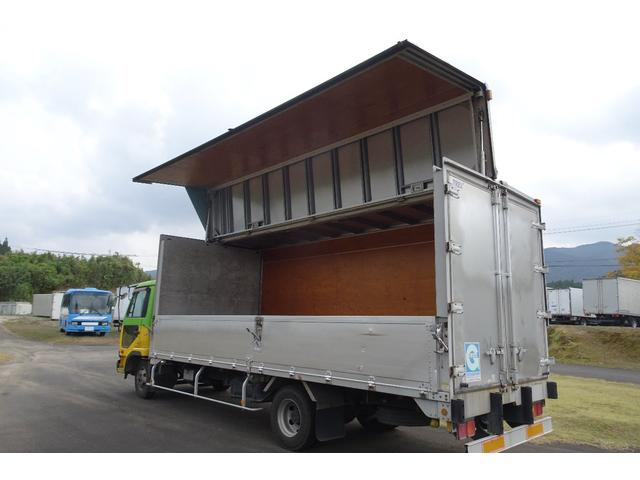 「その他」「コンドル」「トラック」「鹿児島県」の中古車2