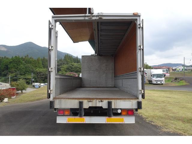 「その他」「コンドル」「トラック」「鹿児島県」の中古車4