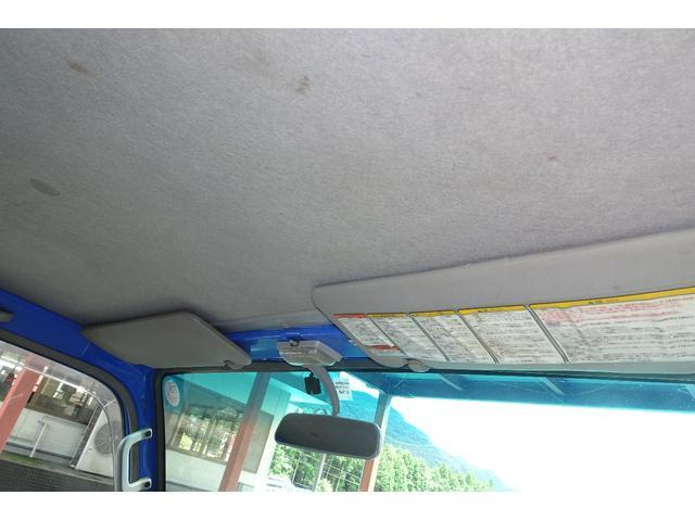 「マツダ」「タイタントラック」「トラック」「鹿児島県」の中古車18