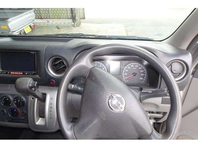 「日産」「NV350キャラバン」「ミニバン・ワンボックス」「鹿児島県」の中古車6