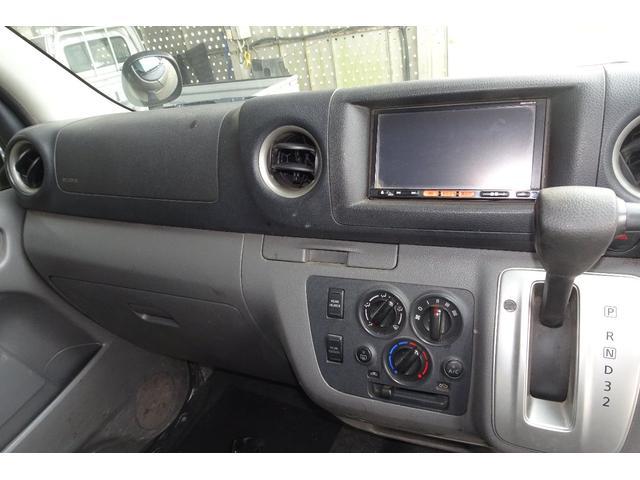 「日産」「NV350キャラバン」「ミニバン・ワンボックス」「鹿児島県」の中古車7