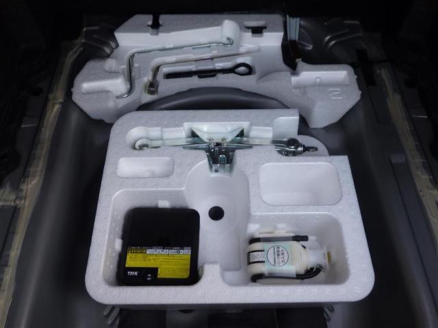 ハイブリッドG ワンセグ メモリーナビ ミュージックプレイヤー接続可 バックカメラ 衝突被害軽減システム ETC(18枚目)
