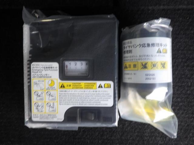 カスタムXセレクション バックカメラ 衝突被害軽減システム 両側電動スライド LEDヘッドランプ(18枚目)