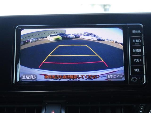 G LEDエディション ワンセグ メモリーナビ ミュージックプレイヤー接続可 バックカメラ 衝突被害軽減システム ETC LEDヘッドランプ ワンオーナー(12枚目)