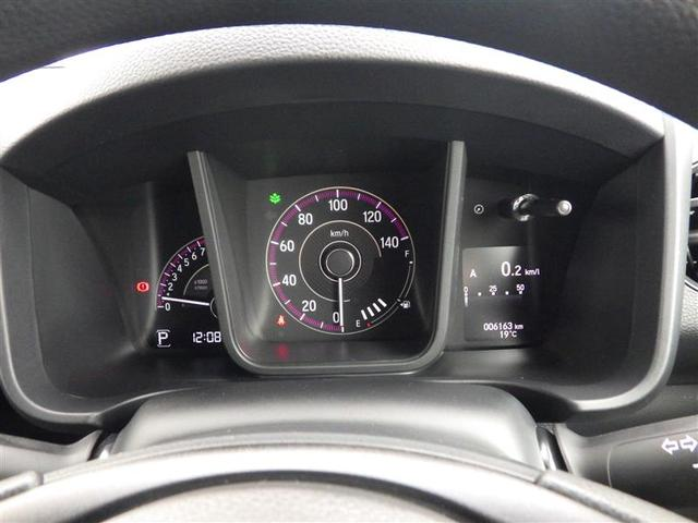 Gホンダセンシング ミュージックプレイヤー接続可 衝突被害軽減システム LEDヘッドランプ ワンオーナー(13枚目)