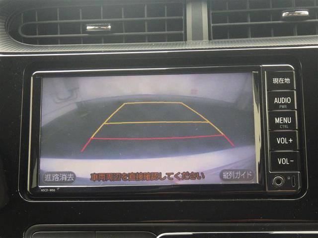 Sスタイルブラック ワンセグ メモリーナビ ミュージックプレイヤー接続可 バックカメラ 衝突被害軽減システム ETC ワンオーナー(12枚目)