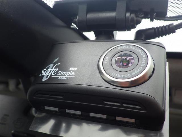 Sスタイルブラック ワンセグ メモリーナビ ミュージックプレイヤー接続可 バックカメラ 衝突被害軽減システム ETC ワンオーナー(14枚目)
