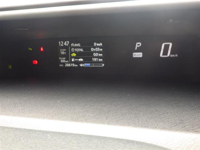 Sスタイルブラック ワンセグ メモリーナビ ミュージックプレイヤー接続可 バックカメラ 衝突被害軽減システム ETC ワンオーナー(15枚目)
