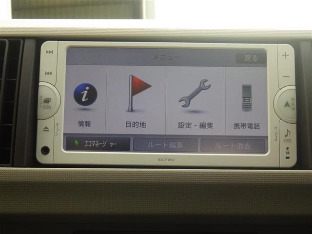プラスハナ ワンオーナー ナビ TV HIDライト(11枚目)