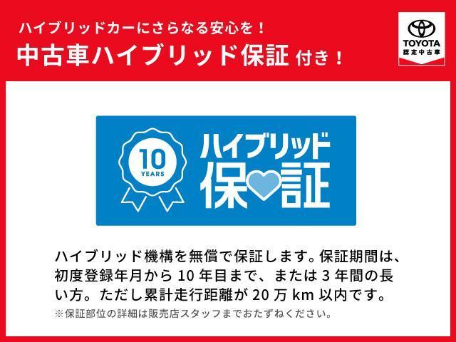 GエアロWX フルセグ HDDナビ DVD再生 バックカメラ ETC HIDヘッドライト ワンオーナー(13枚目)