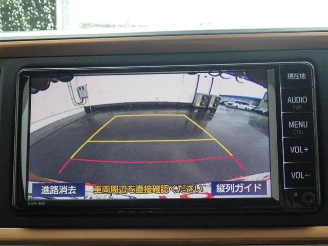 モーダ ワンセグ メモリーナビ ミュージックプレイヤー接続可 バックカメラ 衝突被害軽減システム LEDヘッドランプ ワンオーナー(12枚目)