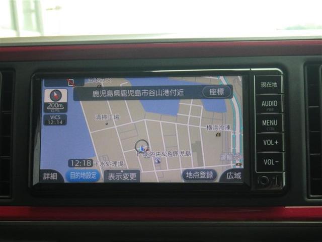 モーダ S ワンセグ メモリーナビ ミュージックプレイヤー接続可 バックカメラ 衝突被害軽減システム LEDヘッドランプ ワンオーナー(11枚目)