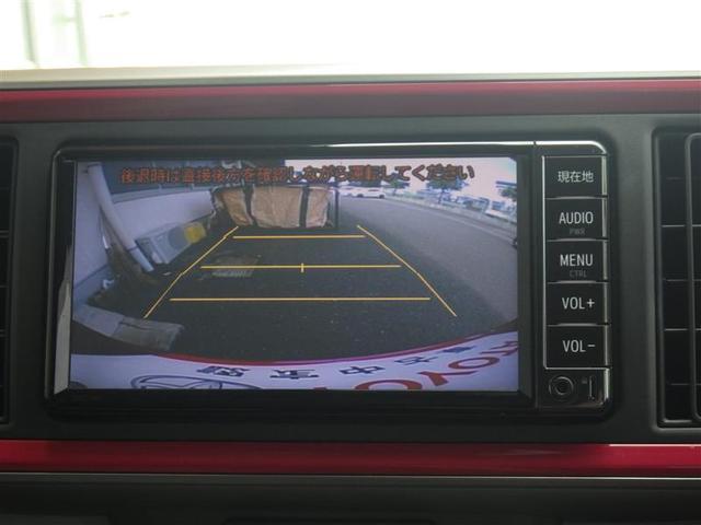 モーダ S ワンセグ メモリーナビ ミュージックプレイヤー接続可 バックカメラ 衝突被害軽減システム LEDヘッドランプ ワンオーナー(12枚目)