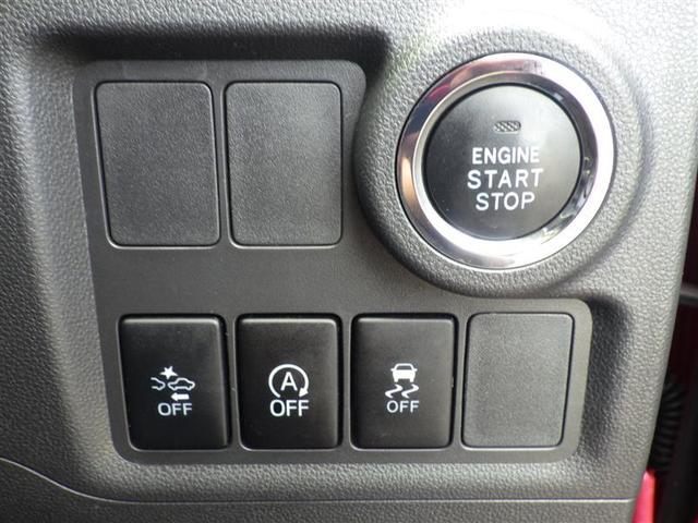 モーダ S ワンセグ メモリーナビ ミュージックプレイヤー接続可 バックカメラ 衝突被害軽減システム LEDヘッドランプ ワンオーナー(13枚目)