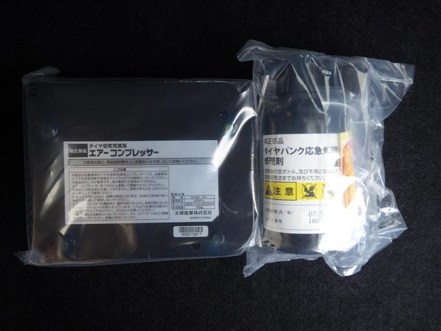 モーダ S ワンセグ メモリーナビ ミュージックプレイヤー接続可 バックカメラ 衝突被害軽減システム LEDヘッドランプ ワンオーナー(18枚目)