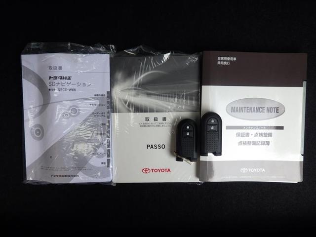 モーダ S ワンセグ メモリーナビ ミュージックプレイヤー接続可 バックカメラ 衝突被害軽減システム LEDヘッドランプ ワンオーナー(19枚目)