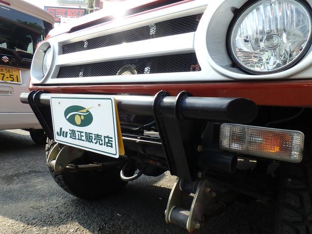4WD 社外FRバンパー 社外マフラー シートカバー(3枚目)