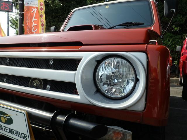 4WD 社外FRバンパー 社外マフラー シートカバー(4枚目)