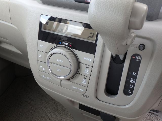 「スズキ」「スペーシア」「コンパクトカー」「熊本県」の中古車19