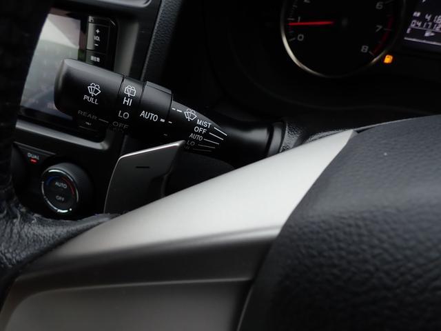 2.0i-L アイサイト SDナビフルセグTV バックカメラ パドルシフト クルーズコントロール スマートキー パワーシート ETC 取扱説明書 整備点検記録簿(27枚目)