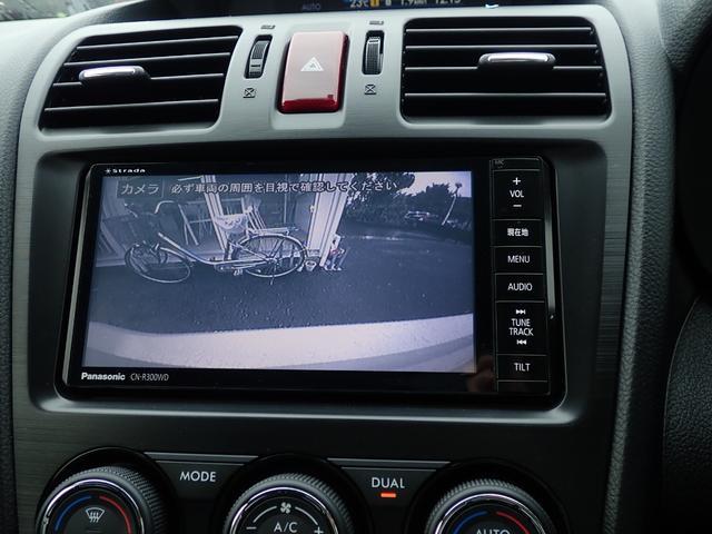 2.0i-L アイサイト SDナビフルセグTV バックカメラ パドルシフト クルーズコントロール スマートキー パワーシート ETC 取扱説明書 整備点検記録簿(33枚目)