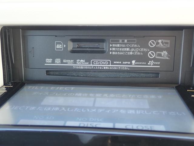 SDナビ・フルセグTV・DVD