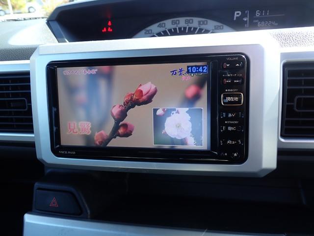 L SA スマートアシスト レンタアップ車 パワースライドドア LEDライト SDナビTV バックカメラ ETC キーフリーシステム エコアイドル(31枚目)