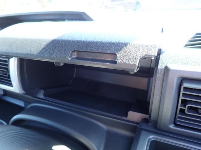 L SA スマートアシスト レンタアップ車 パワースライドドア LEDライト SDナビTV バックカメラ ETC キーフリーシステム エコアイドル(33枚目)