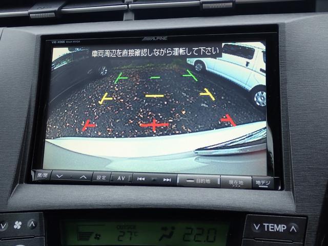 8インチナビフルセグTV・DVD再生・バックカメラ・ETC