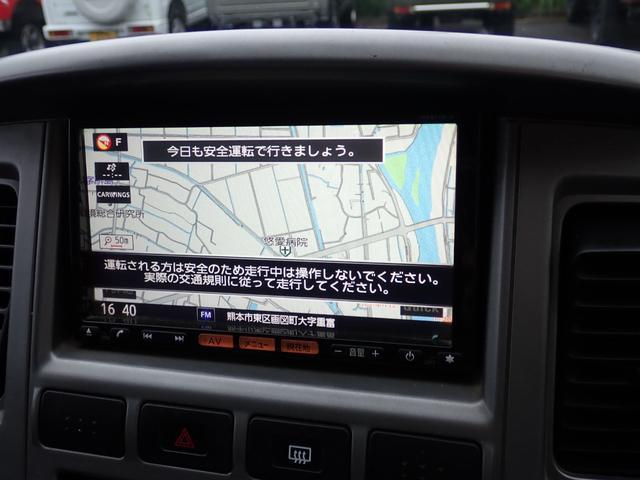 ロングDX 3列シート8人乗 SDナビフルセグTV Bluetooth対応 DVD再生 キーレス(23枚目)