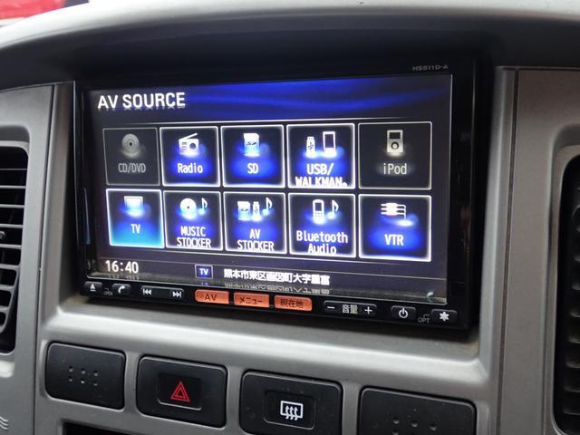 ロングDX 3列シート8人乗 SDナビフルセグTV Bluetooth対応 DVD再生 キーレス(25枚目)