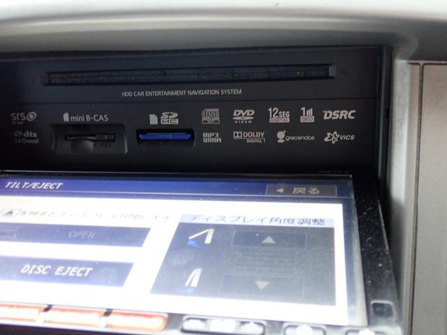 ロングDX 3列シート8人乗 SDナビフルセグTV Bluetooth対応 DVD再生 キーレス(26枚目)