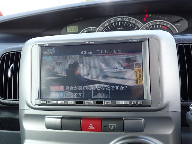 HDDナビTV DVD再生