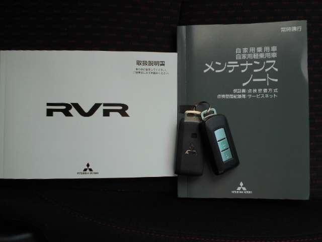 「三菱」「RVR」「SUV・クロカン」「熊本県」の中古車19