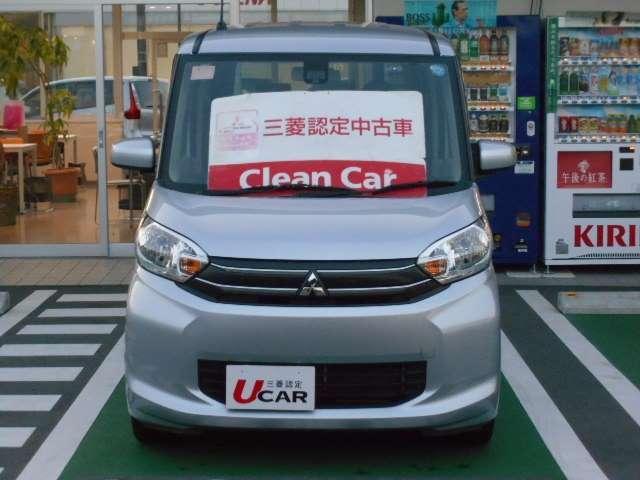 「三菱」「eKスペース」「コンパクトカー」「熊本県」の中古車5