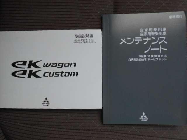 「三菱」「eKワゴン」「コンパクトカー」「熊本県」の中古車19