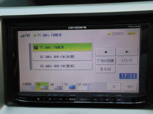 G Eセレクション メモリーナビ ETC 電動スライドドア キーレス ナビ ETC メモリーナビ アイドリングストップ 両電D 横滑り防止装置 CD再生 盗難防止システム(17枚目)