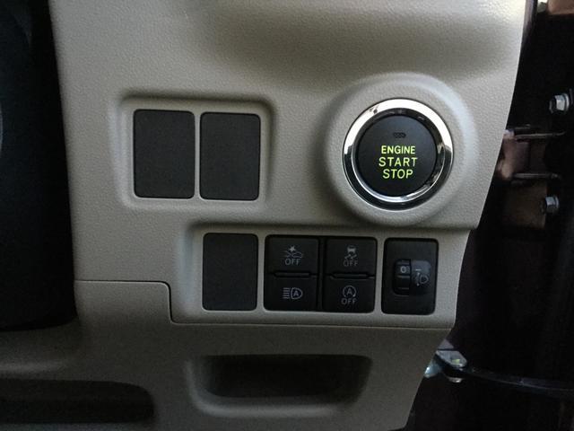 「ダイハツ」「キャスト」「コンパクトカー」「鹿児島県」の中古車21