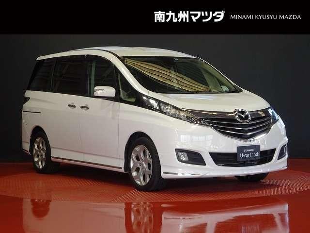 2.0 グランツ ETC リアモニター 認定中古車(10枚目)